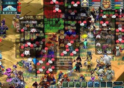 梦幻西游:十年老玩家3200买号回归,网易竟送出2万元回归大礼!