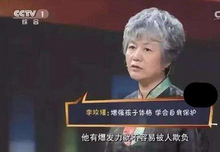 杨八里:专家建议:打回去,孩子被打就该这样!