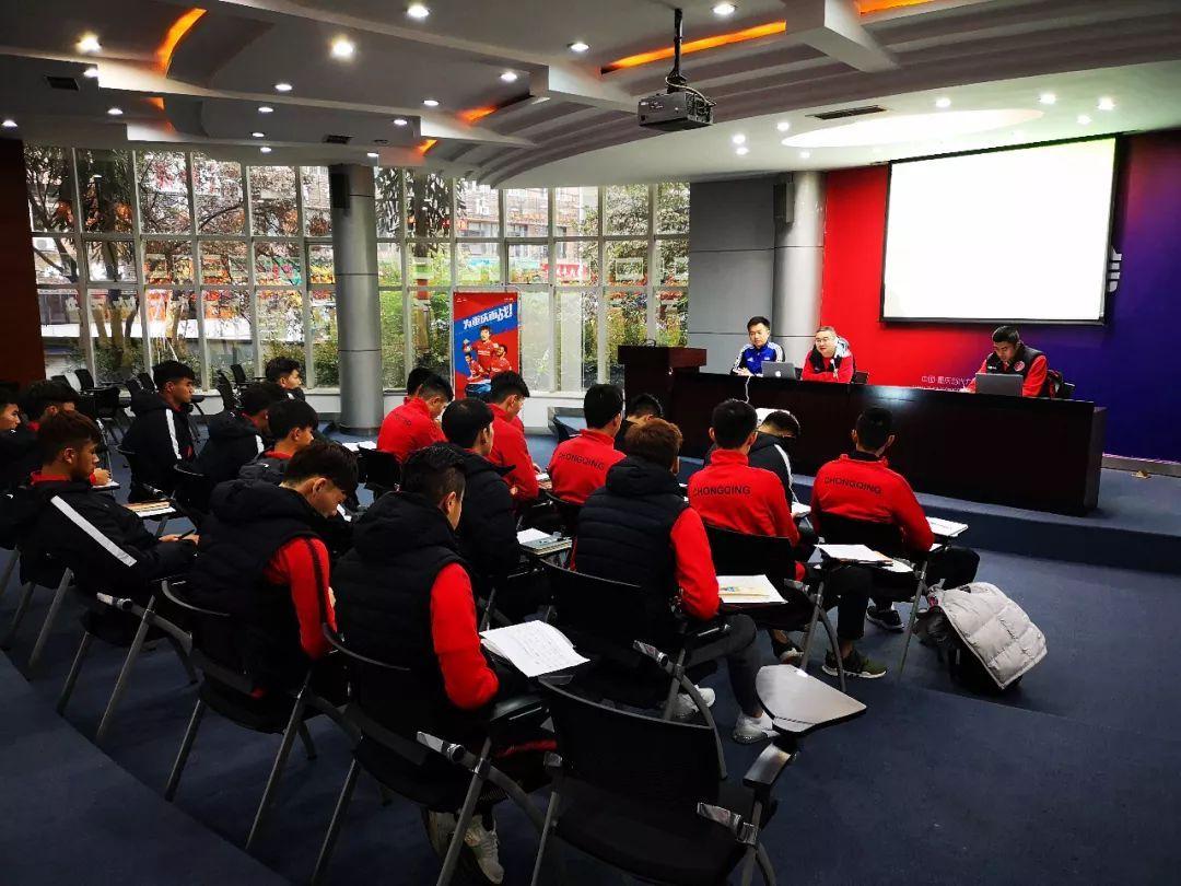 中国足球协会D级教练员培训班-重庆当代力帆