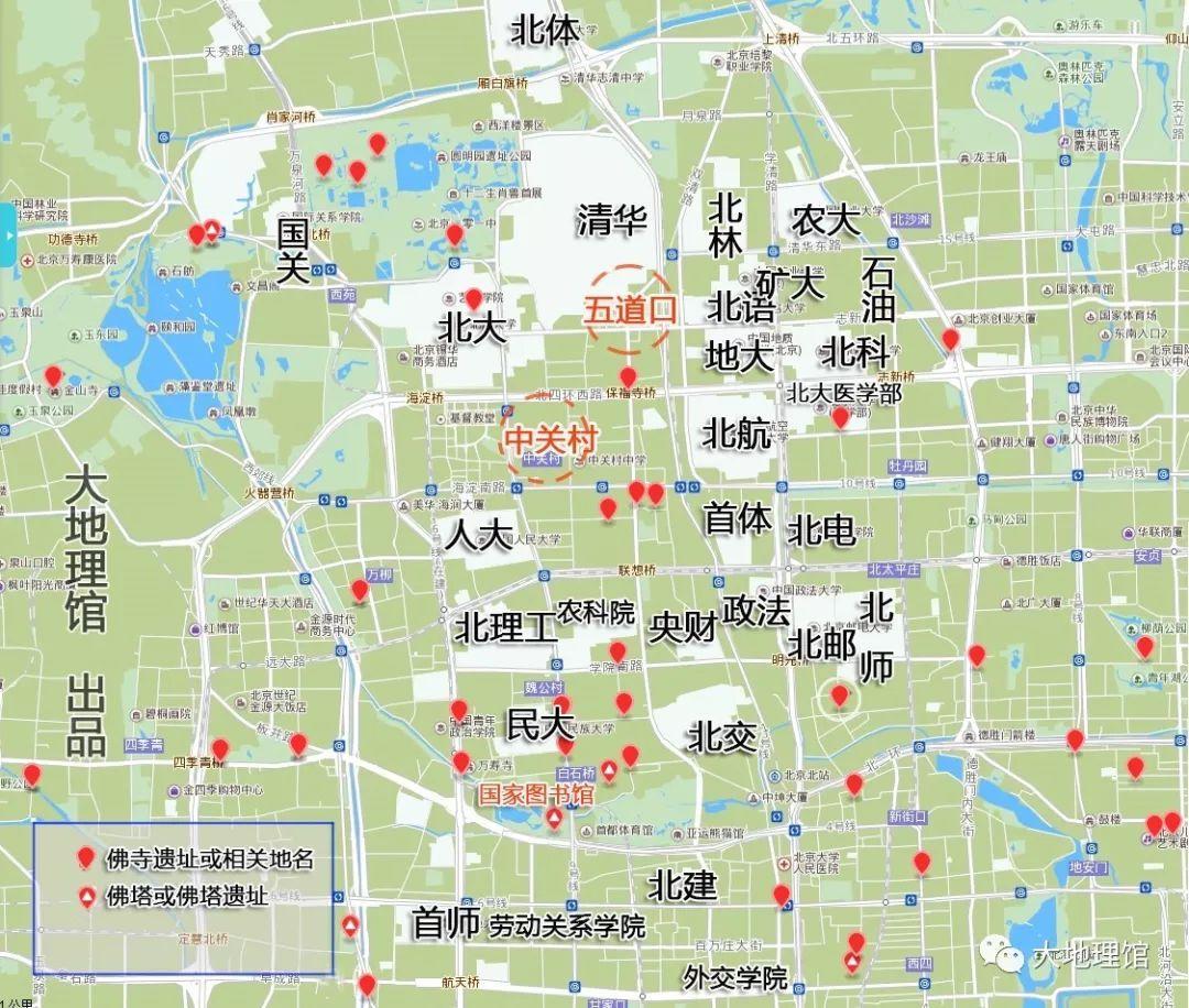 中国地理黑话大词典,不懂就没法混社会了图片