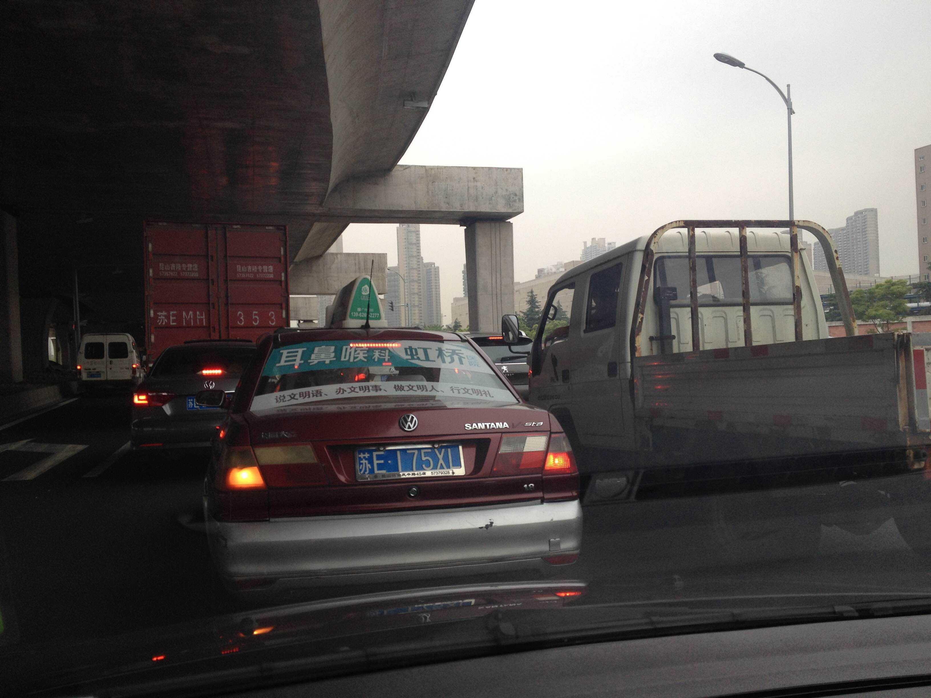 中國最無敵的縣:坐擁5項中國第一,GDP直追二線省會還通了地鐵