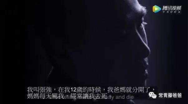 語言暴力的危害不亞於性侵!採訪視頻+腦部實驗,懇請大人停止語言暴力!