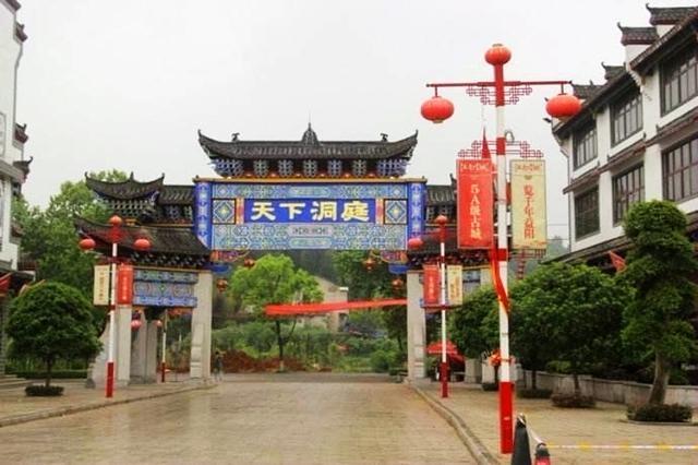 湖南最得意的城市,經濟實力遠超婁底,名次還能碾壓永州