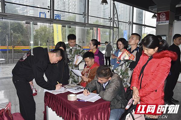 湖南启动退役士兵专场招聘 首场提供就业岗位4846个_广东快乐十分