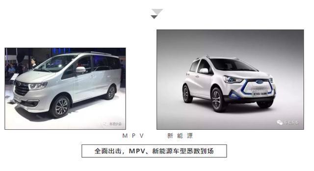 广州车展 江淮汽车:大众共线起步就快人一步!_快乐十分2.3.5.8