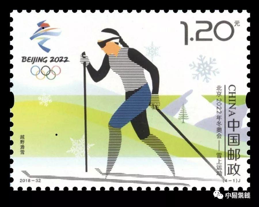 《北京2022冬奥会:雪上运动》今日发行