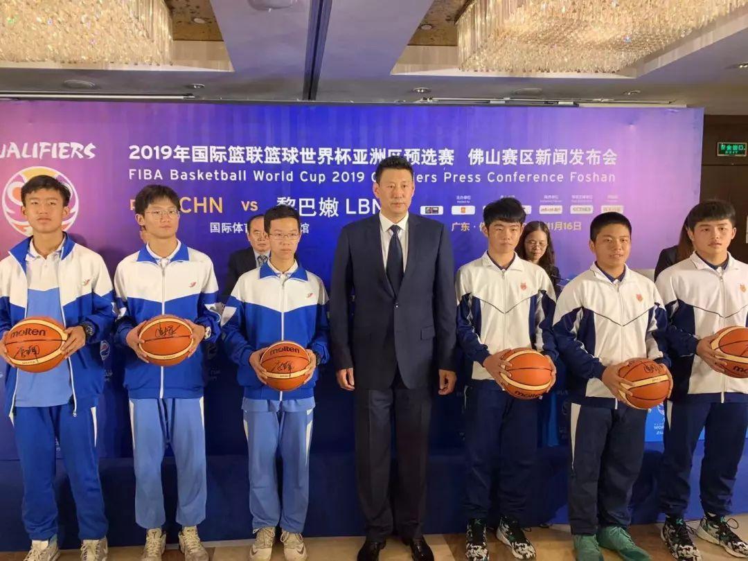 2019年FIBA篮球世界杯亚洲区预选赛佛山赛区召开新