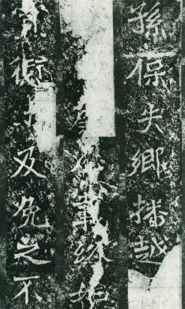 《孙保造像记》全称《北海王国太妃高为亡孙保造像记》,约刻于太和,景明年间