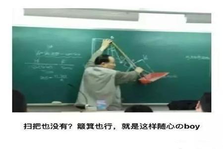 高中数学解题的七层地步,你修炼到了第几层?(责编保举:数学课件jxfudao.com/xuesheng)