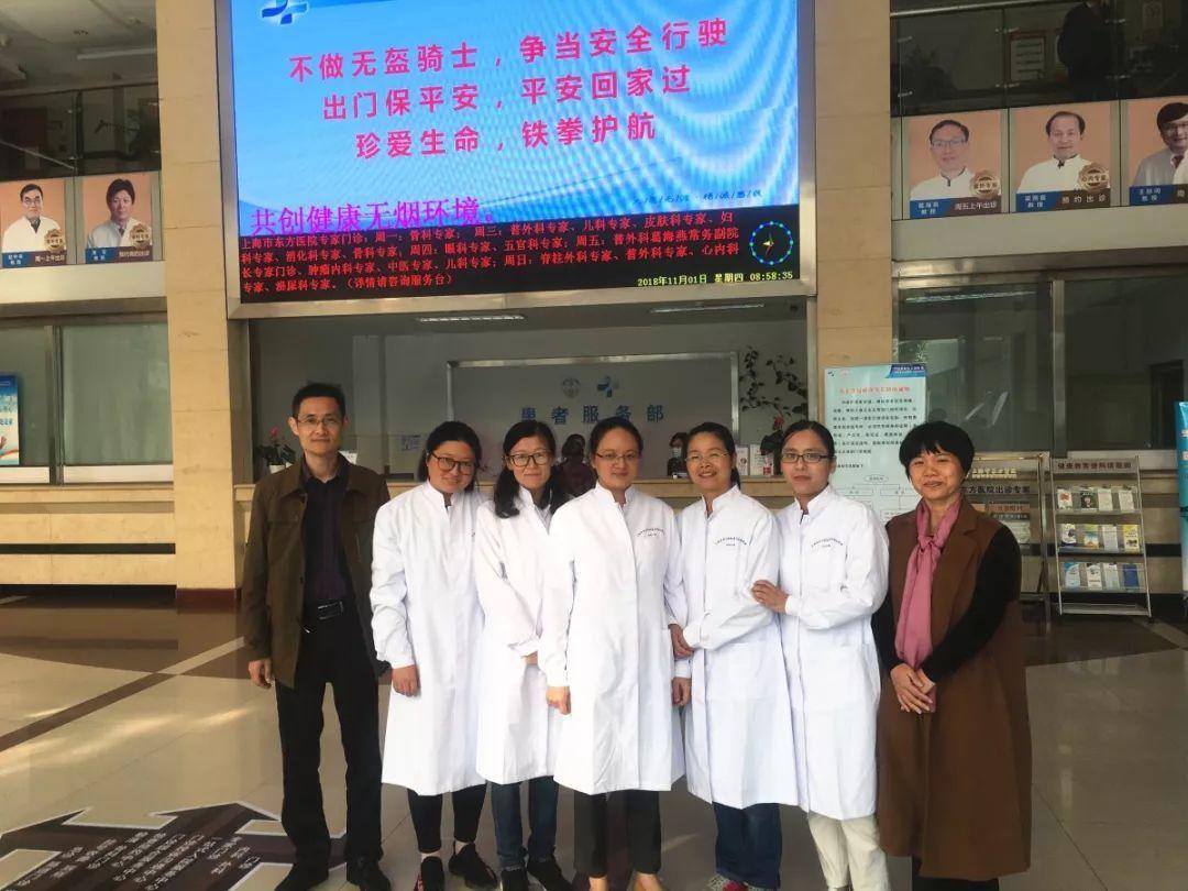 上海哪些医院有心理科