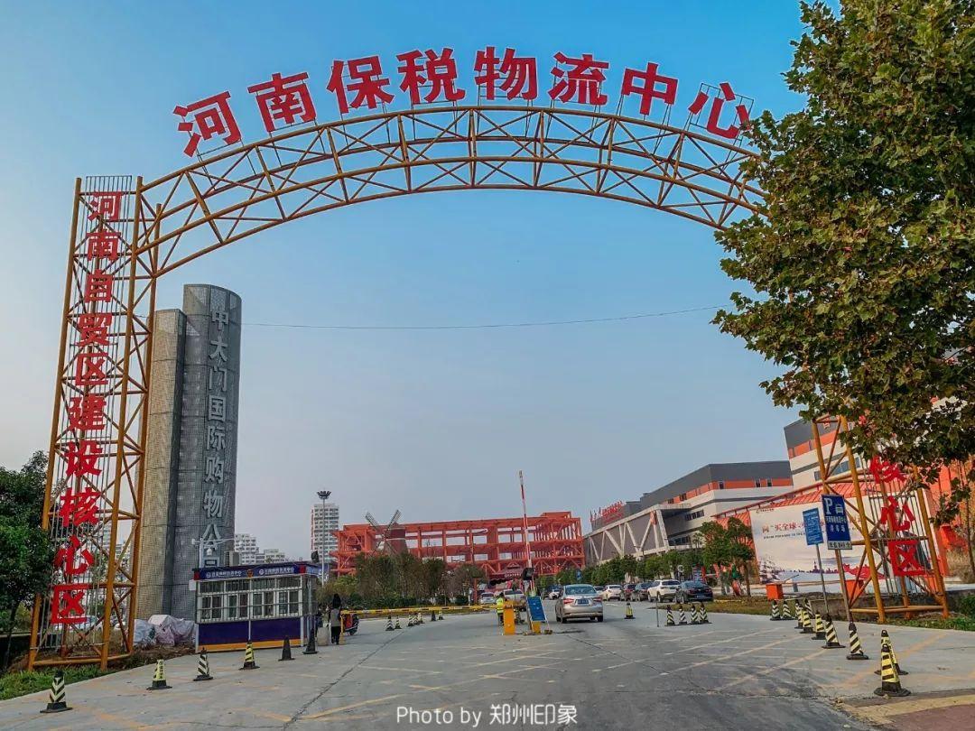 郑州人民公园地图