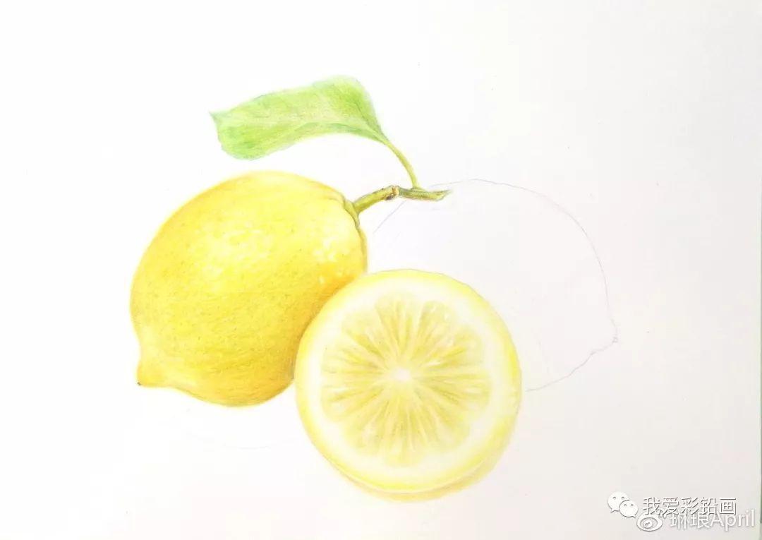 【教程】彩铅手绘柠檬