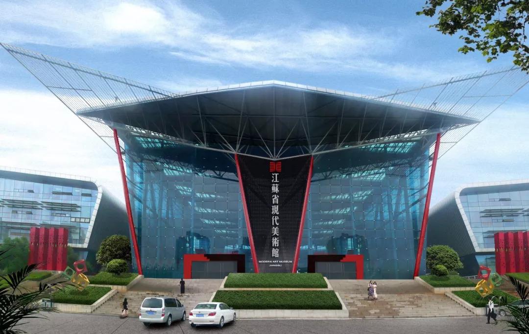 本次展览于11月16-11月21日在江苏省现代美术馆2,3号厅展出.图片