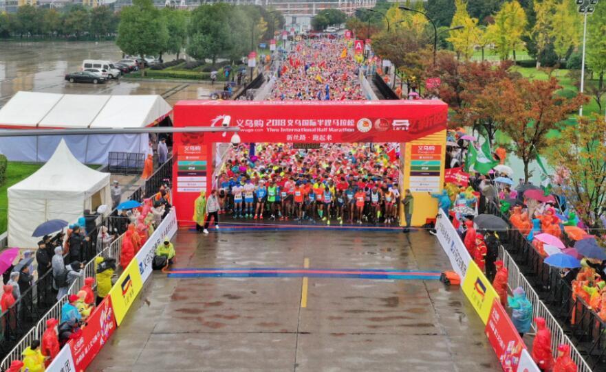 2018义乌国际半程马拉松赛埃塞俄比亚获男女冠军