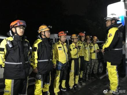 杭州失联女大学生系遭他杀 嫌犯已落网