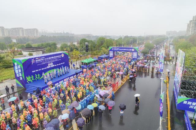 2018高淳国际慢城马拉松赛圆满落幕