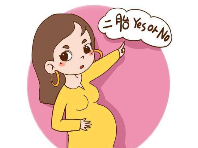 越來越多的夫妻不想生二胎的6個原因,第一點說出很多女性的心聲
