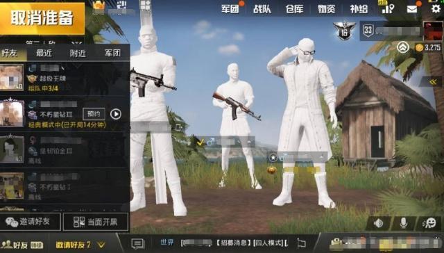 战地4中国禁图片