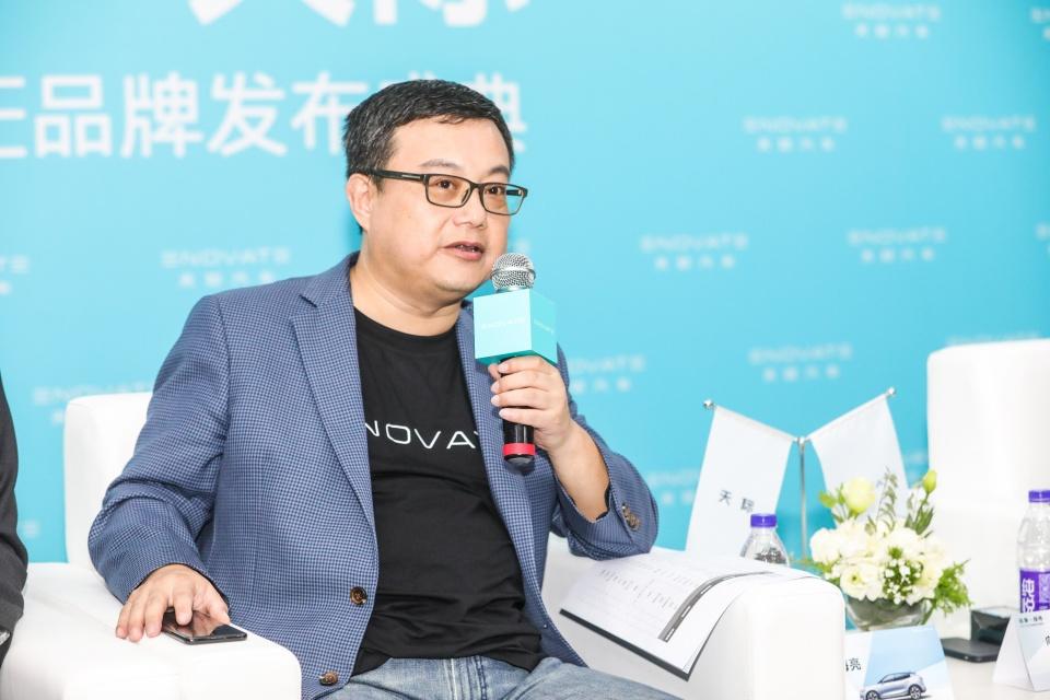 "ENOVATE发布中文名""天际"" 纯电动SUV ME7亮相"