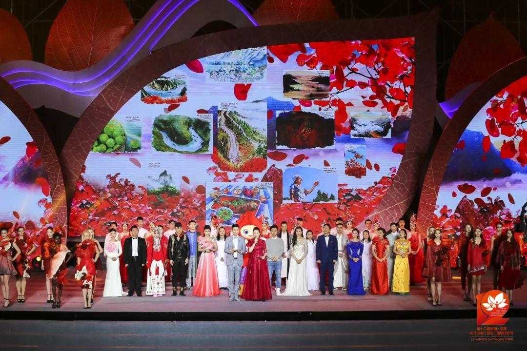红叶节开幕式精彩回顾!你最喜欢哪个节目?_巫山图片