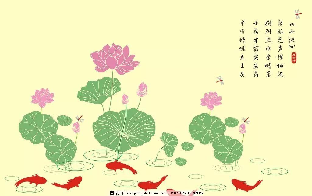 古诗篇---《小池》