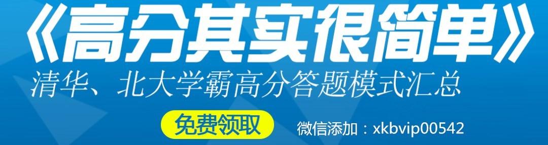 初高中进修,行使这种进修要领,能让你的后果突飞猛进!(责编保举:数学视频jxfudao.com/xuesheng)
