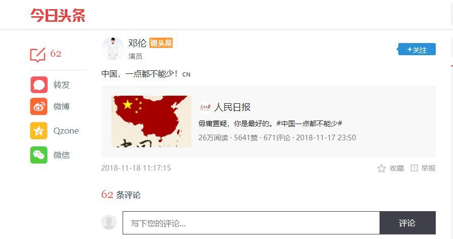 「中國一點都不能少」、鞏俐拒絕頒獎掀輿論風暴,金馬獎的「跑題」與「陣痛」