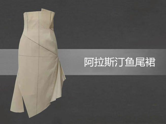 郑州服装裁剪培训