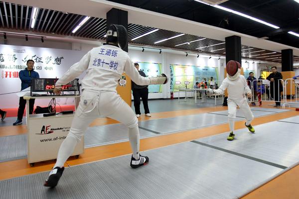 艾鲁特国际击剑培训中心进军北京,击剑特长生优推进世界名校
