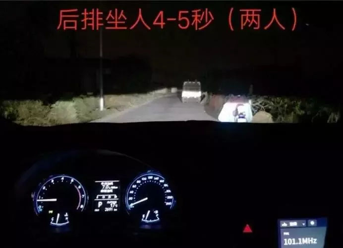ECU升级失败,丰田卡罗拉LED大灯仍存安全隐患