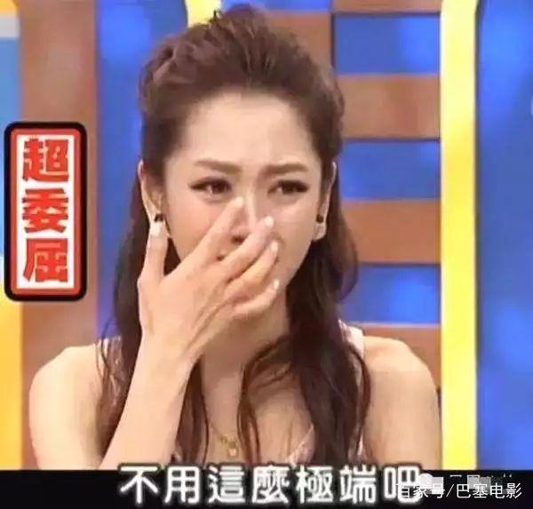 女主角生蛋_excuse me?who are you   我巩皇拿女主角的时候,你可能在吃茶叶蛋.