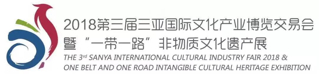 """""""一带一路""""国际音乐会在三亚奏响"""