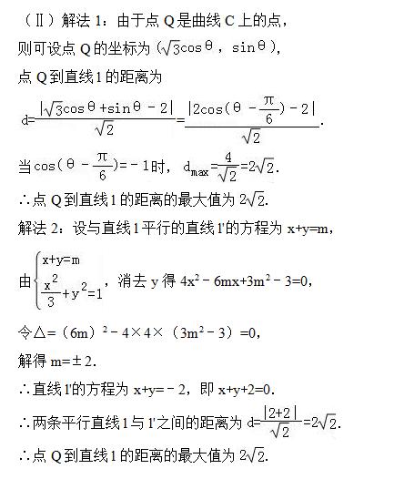 吴国平:解曲线有关的高考数学压轴题,把握此种要领将助你一臂之(责编保举:数学试题jxfudao.com/xuesheng)