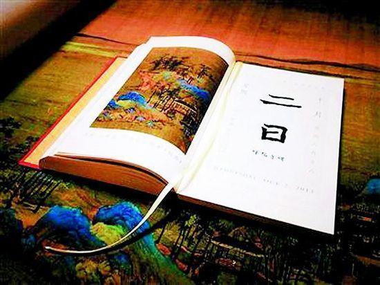 时隔88年再度出版故宫日历,里面藏了你去故宫从未见过的奇珍异宝
