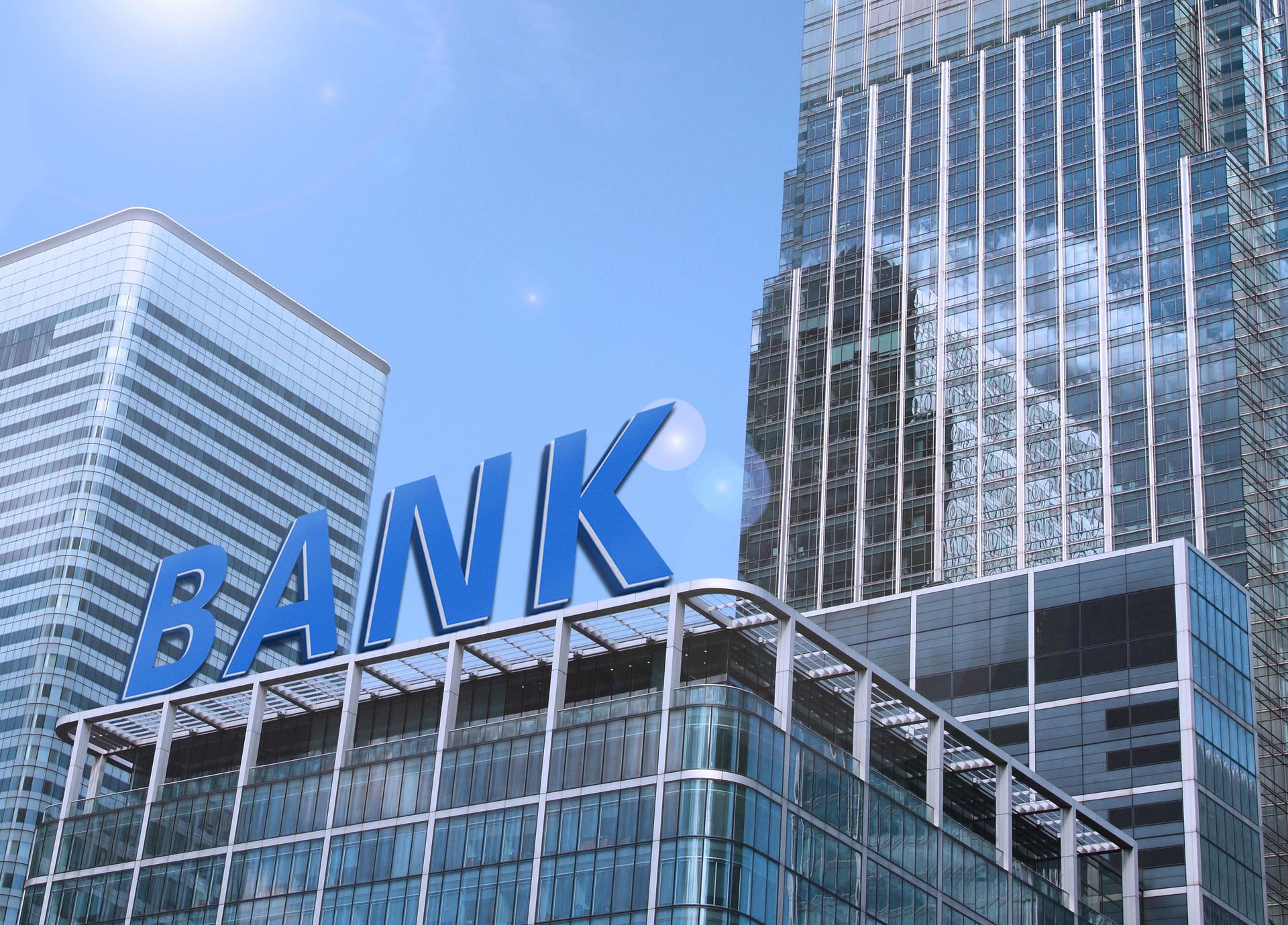 """放贷民企出坏帐,银行人倒霉终身追责:""""尽职免责""""边界到底在哪里?"""