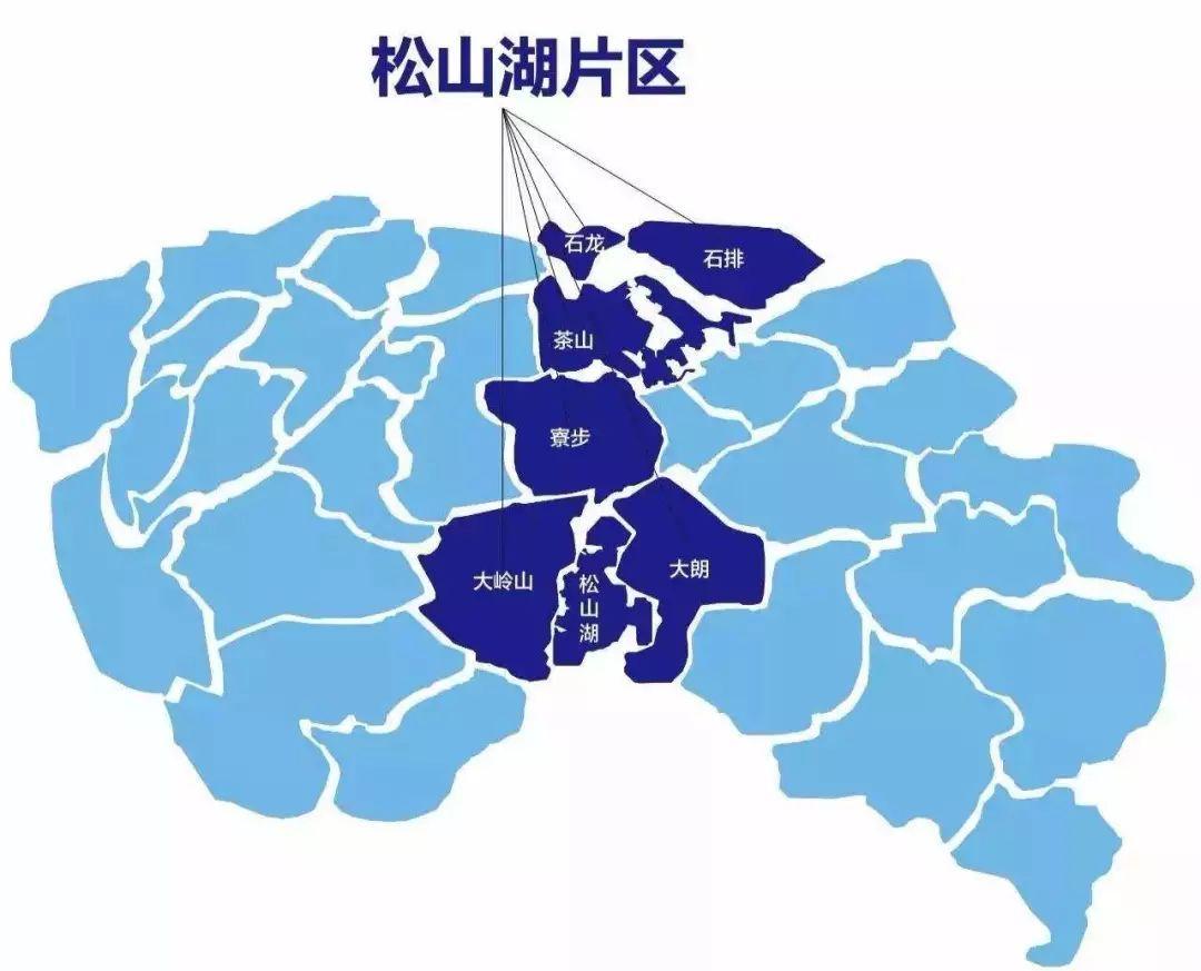 松山湖gdp_东莞松山湖