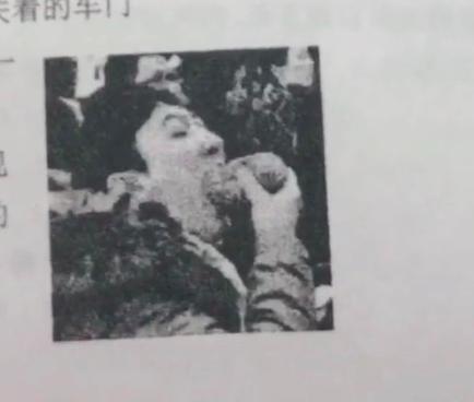 王思聰吃熱狗被編成物理題,估算他嘴張開的直徑大小