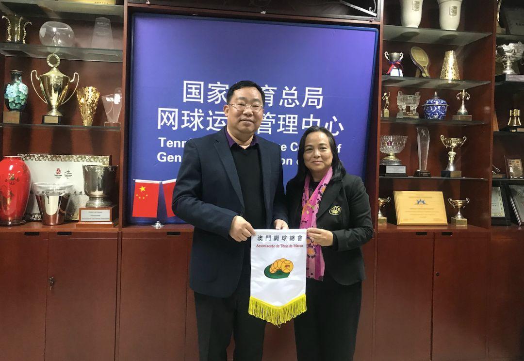 中国网球协会与澳门网球总会签署战略合作协议备忘录