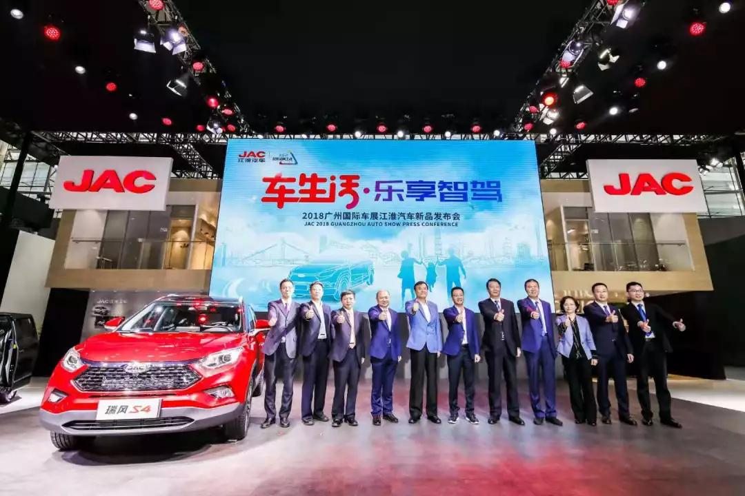 新一代超级SUV锐锋S4:售价6.78万元,重磅发布