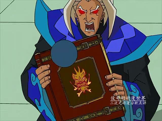 成龙历险记:小玉变成恶魔女王之后,看不上十二符咒的力量了?图片
