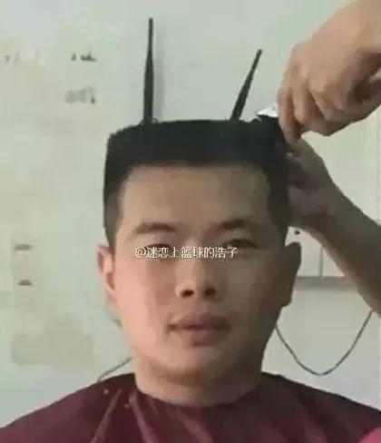 史上最沙雕的发型了解一下哈哈哈哈哈哈哈_托尼图片