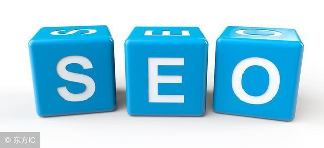 一个新网站必做的SEO优化方案_关键