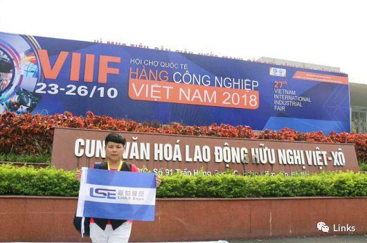 2018年越南工博览会暨越南物流展即将落下帷幕,期待下一届!