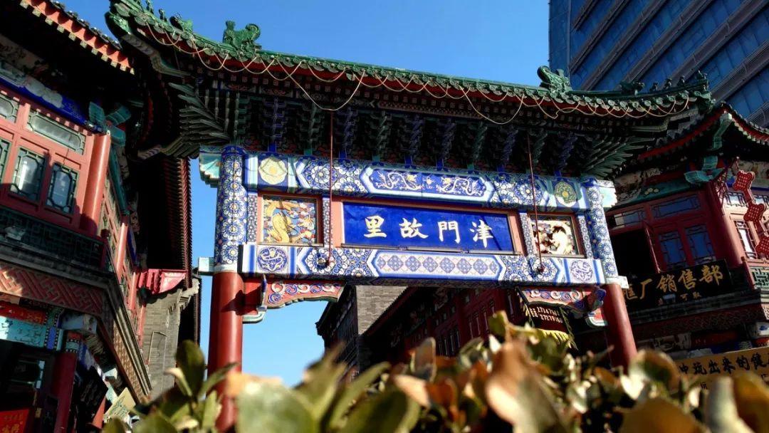 天津古文化街南北街口各有牌坊一座,上书