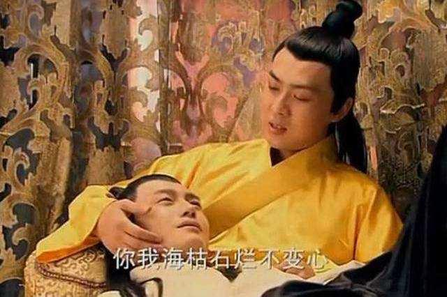 """汉哀帝对自己的""""男人""""有多宠爱?竟想将自己的皇位传与他"""