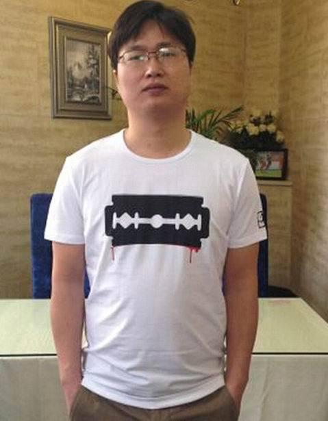 歌手李志被「行拘」?老狼曬收到的詐騙簡訊截圖