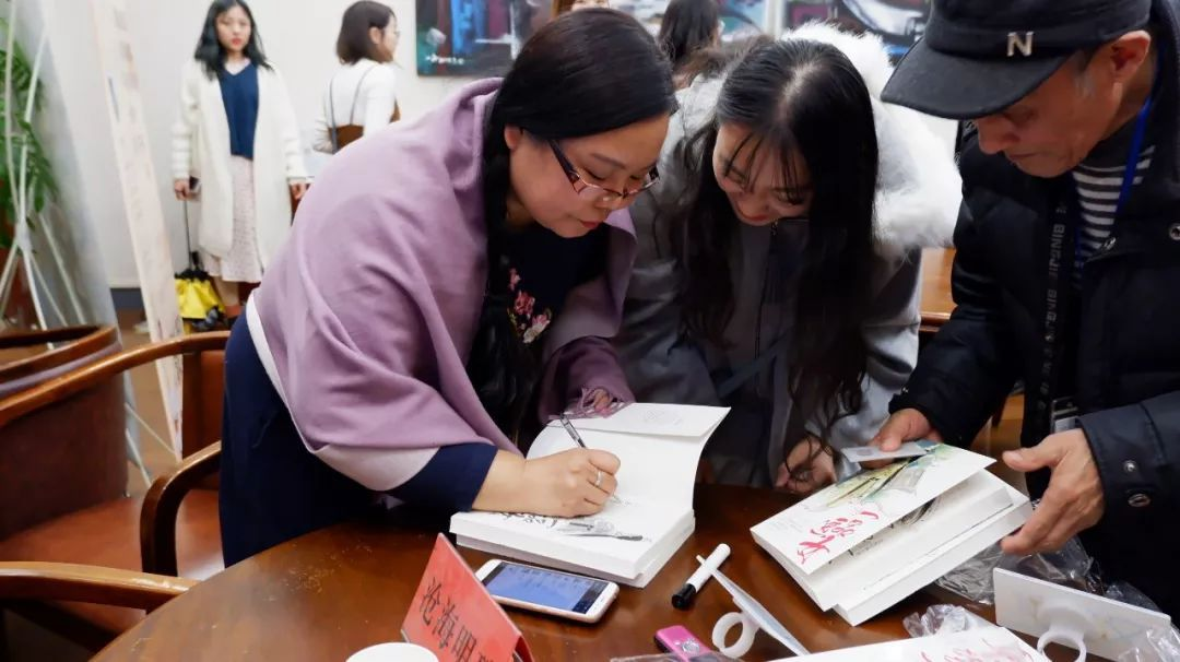 10岁开始读竖版繁文《红楼梦》,网文作家沧海明珠来杭分享创作之