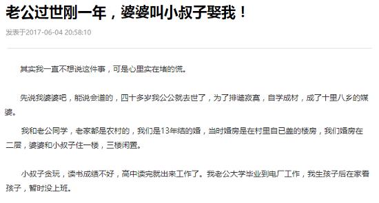 搜狐号关于整顿自媒体乱象的公告