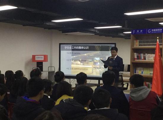 力迈中美国际学校(九华校区)学生会竞选活动
