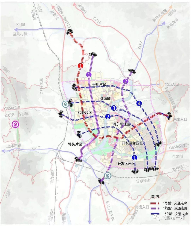兴国最新规划图